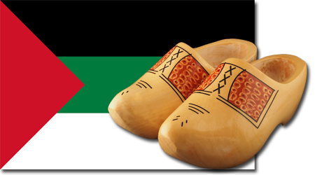 ArabicFlag-Clogs