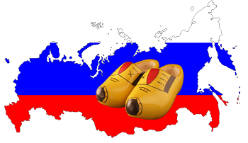 dutch-clogs-russia-language